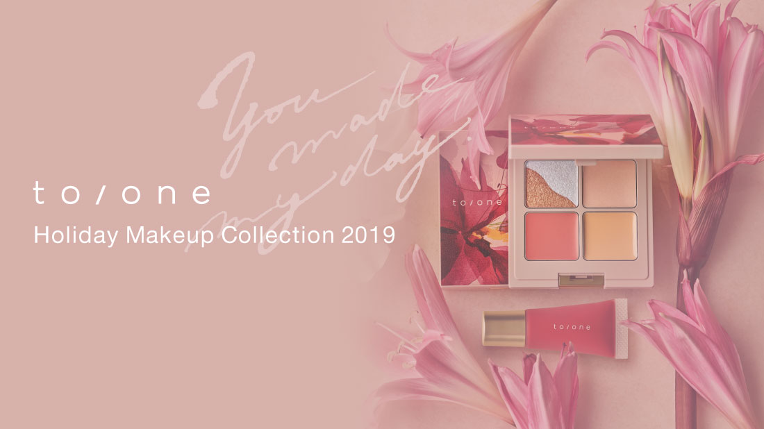 to/one Holiday Makeup Collection 2019