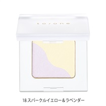 【to/one】ペタル アイシャドウ<全19色>(18:スパークルイエロー&ラベンダー - 18:Sparkle Yellow & Lavender)